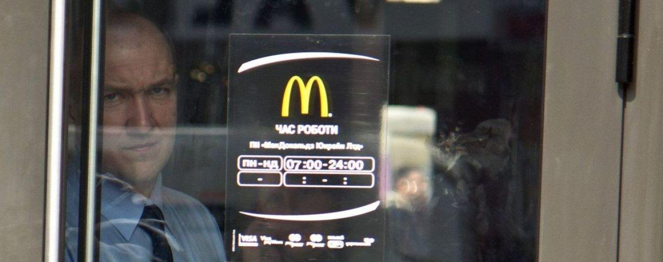 """Термінали McDonald's в Україні не """"спілкуються"""" російською: розповідаємо подробиці """"скандалу"""""""