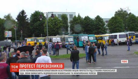 У Львівській області перевізники самовільно відновили роботу приміських та міжміських маршруток