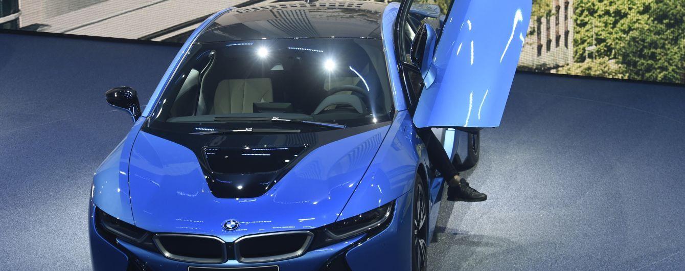 BMW вывела в свет последний экземпляр гибридной модели