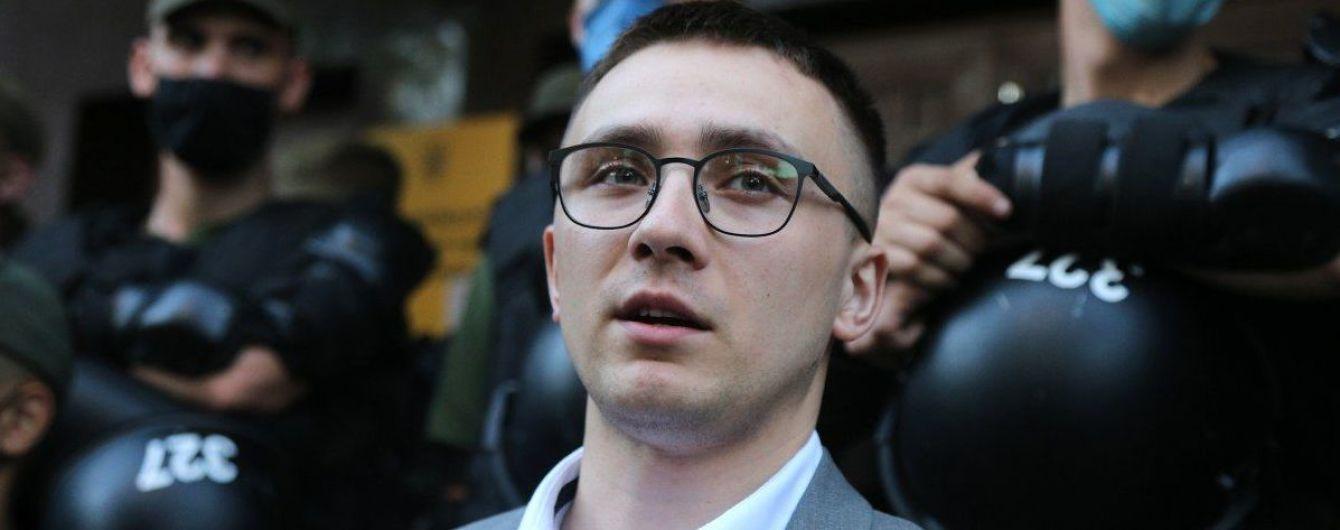 К Стерненко домой приехали правоохранители из Одессы объяснять правила домашнего ареста