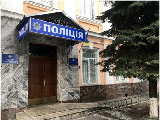 У Києві іноземець через сварку вдарив свою дружину гантелею по голові та вистрибнув з 11 поверху