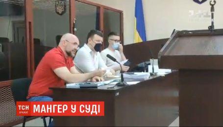 Підозрюваного у замовленні вбивства Гандзюк Владислава Мангера привезли до Києва