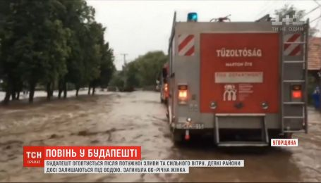 Улицы, как горные реки: Будапешт приходит в себя после мощного ливня