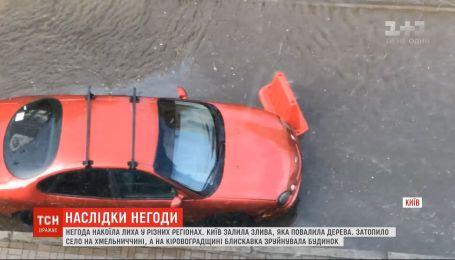Жарко и мокро: непогода натворила бед в разных регионах Украины
