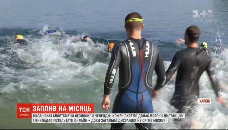 """Челлендж пловцов: украинские спортсмены планируют """"доплыть"""" до Луны"""