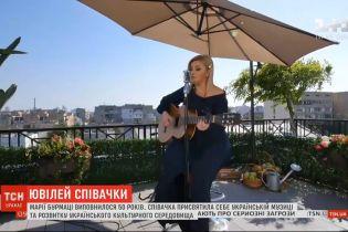 Співачка Марія Бурмака святкує 50-річчя