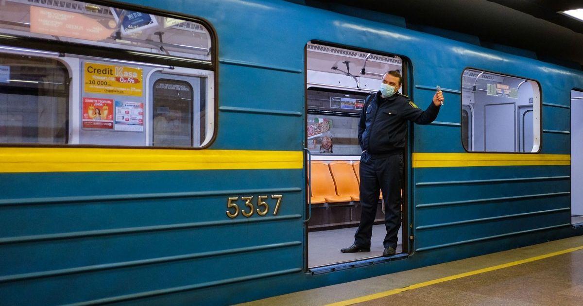 У центрі Києва терміново евакуйовували пасажирів метро