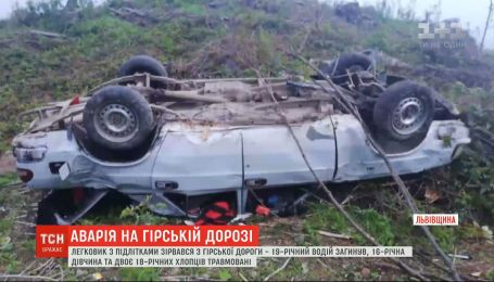 Моторошна аварія: у Львівській області розбився легковик з підлітками