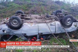 Жуткая авария: во Львовской области разбился автомобиль с подростками