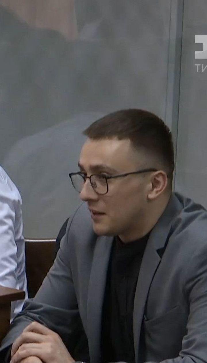 Стерненко сидітиме у Києві і до нього приїжджатиме одеська поліція