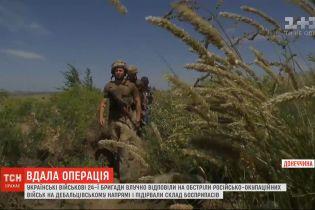 Украинские бойцы взорвали склад вражеских боеприпасов