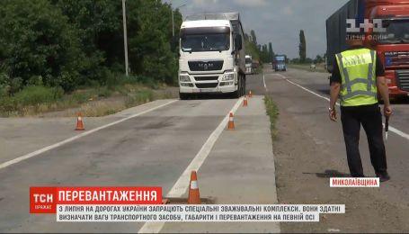 С июля в Украине заработает автоматическая система взвешивания на дорогах