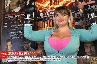 Украинская модель с 13 размером груди второй раз подает заявку на рекорд Украины
