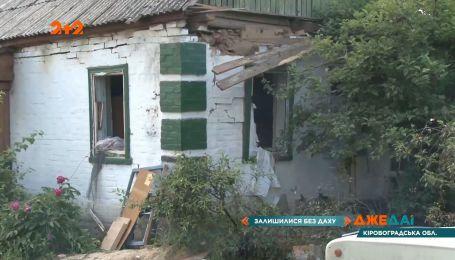 В Кировоградской области шаровая молния разрушила целый дом