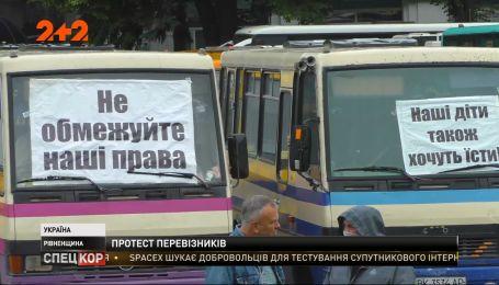 Перевозчики Львовской области самовольно возобновили работу пригородных и междугородных маршруток