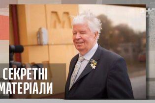 На 84-му році життя помер батько п'ятого Президента Олексій Порошенко