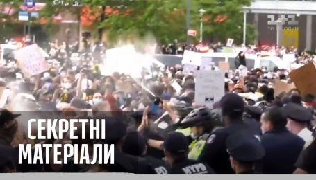 Протесты в США: расовая война или политическая манипуляция – Секретные материалы