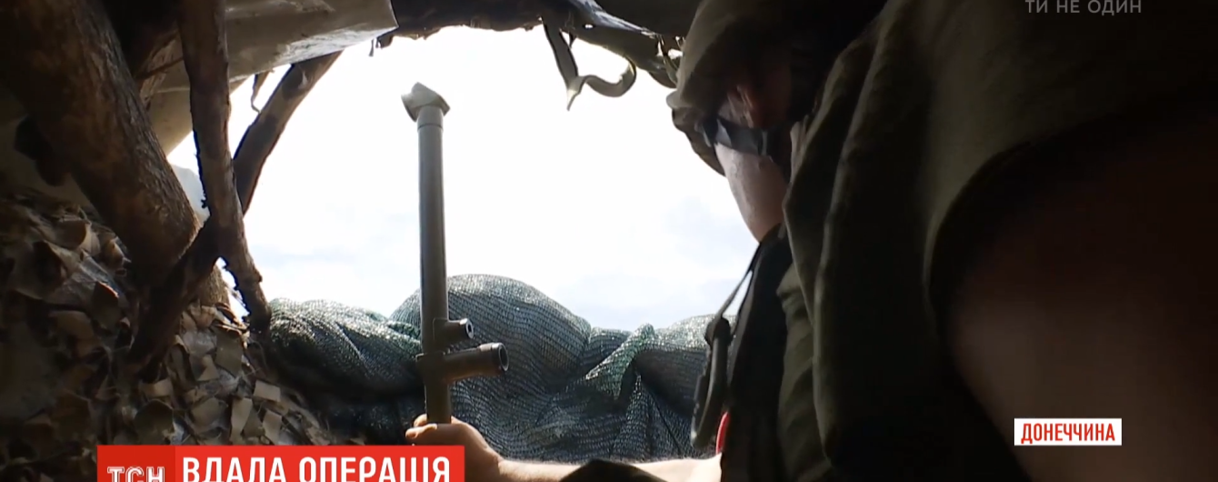 """""""Горів близько десяти годин"""": українські бійці підірвали склад ворожих боєприпасів"""
