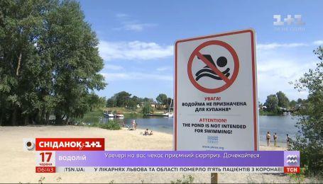 Купаться запрещено: как спасатели будут работать на пляжах в условиях карантина