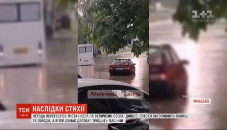 Негода перетворює українські міста і села на величезні озера