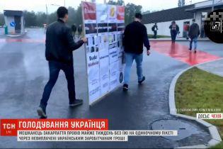 6 днів на одній воді: у Чехії українець влаштував акцію протесту на підтримку заробітчан