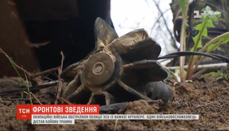 Окупаційні війська обстріляли позиції ЗСУ із важкої артилерії