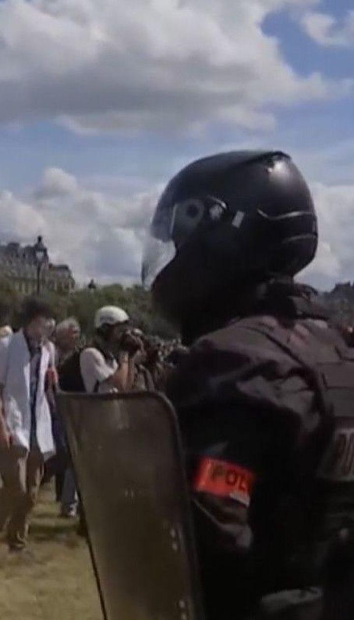У Парижі кілька тисяч медпрацівників вийшли на протести з вимогою збільшення зарплатні