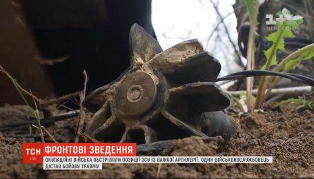 Оккупационные войска обстреляли позиции ВСУ с тяжелой артиллерии