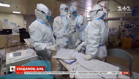 Новий спалах коронавірусу в Пекіні: чи варто боятися другої хвилі у світі