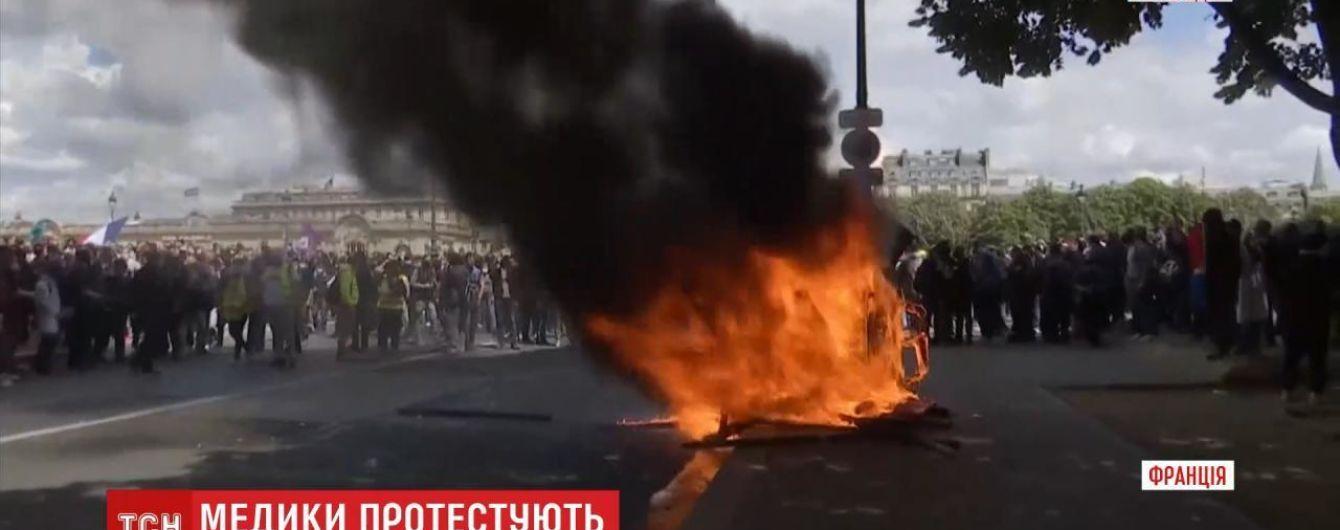 Французские медики устроили забастовку: требуют увеличить зарплату