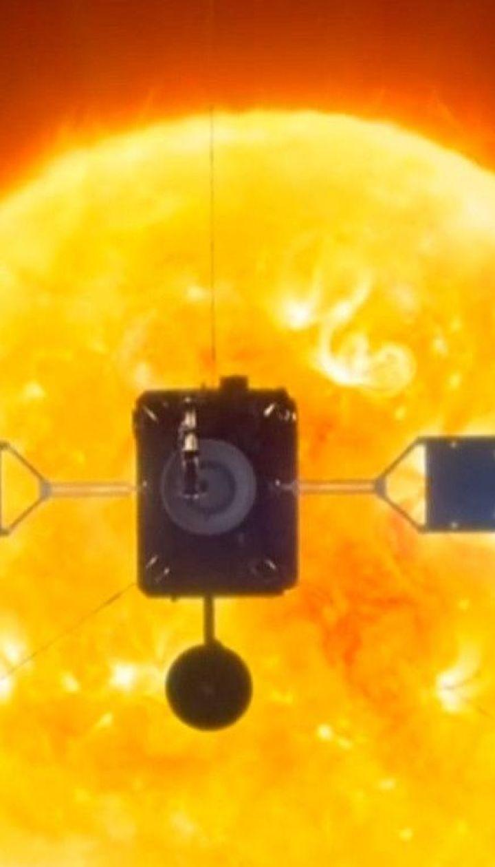 Створений NASA і ESA космічний апарат вперше наблизився до поверхні Сонця і зробив унікальні знімки
