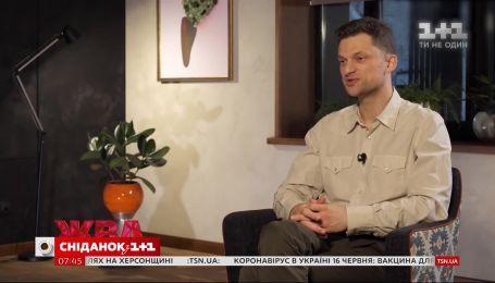 Що відомі українські холостяки думають про стосунки та шлюб