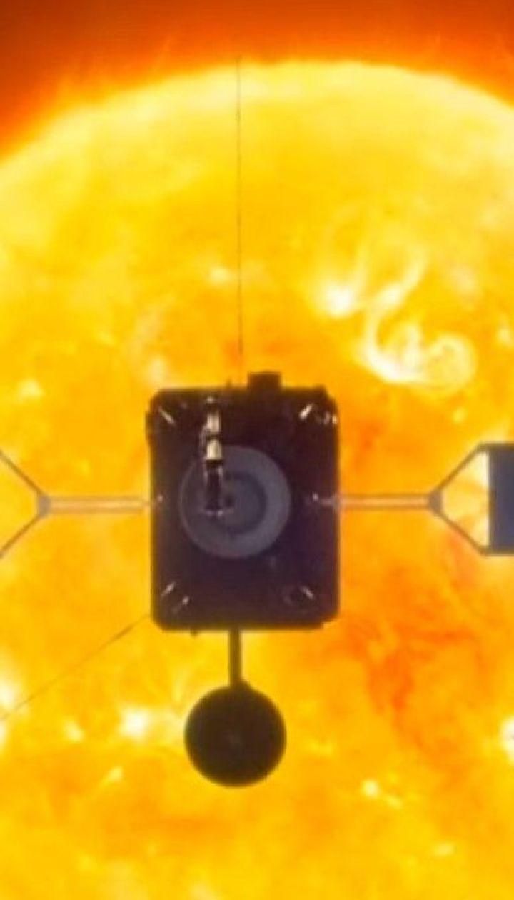 Созданный NASA и ESA космический аппарат впервые приблизился к поверхности Солнца и сделал уникальные снимки