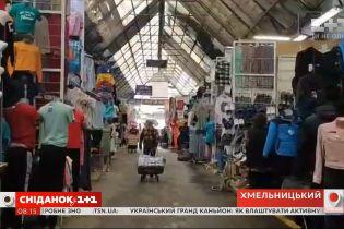 Як славетний ринок у Хмельницькому пережив карантин