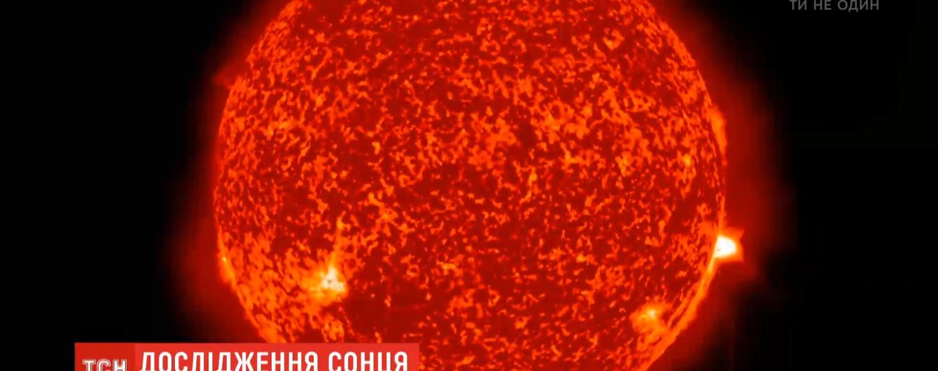 Створений NASA і ESA космічний апарат вперше наблизився до Сонця