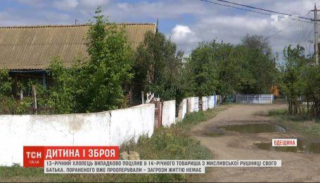 Подстрелил друга из ружья: в Одесской области 13-летний парень случайно попал в приятеля