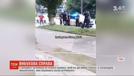 Чоловіка з двома бойовими гранатами затримали у середмісті Рівного