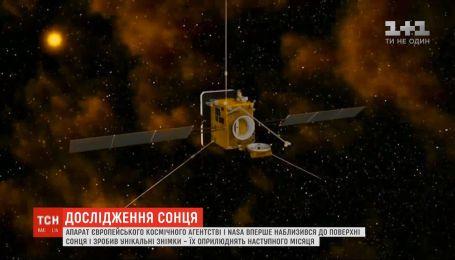 NASA і ESA створили космічний апарат, який вперше наблизився до поверхні Сонця