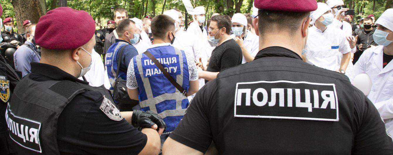 Столкновения на Банковой: задержано 15 человек и отстраненно полицейского, который применил силу против активиста на акции