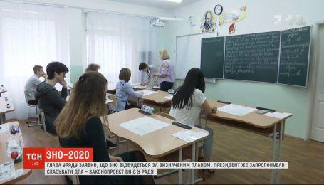 Основна сесія ЗНО відбудеться за планом - Денис Шмигаль