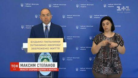 Україна розпочинає переговори про закупівлю британської вакцини проти коронавірусу