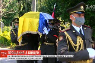 На военном кладбище столицы попрощались с разведчиком Леонидом Добрянским