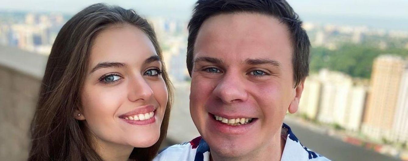 Дмитрий Комаров рассказал, куда улетел с женой в свой день рождения
