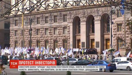 Третій тиждень у столиці триває мітинг інвесторів будівництва житлових комплексів Києва
