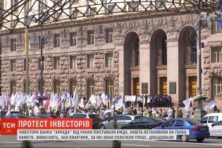 Третью неделю в столице проходит митинг инвесторов строительства жилых комплексов Киева