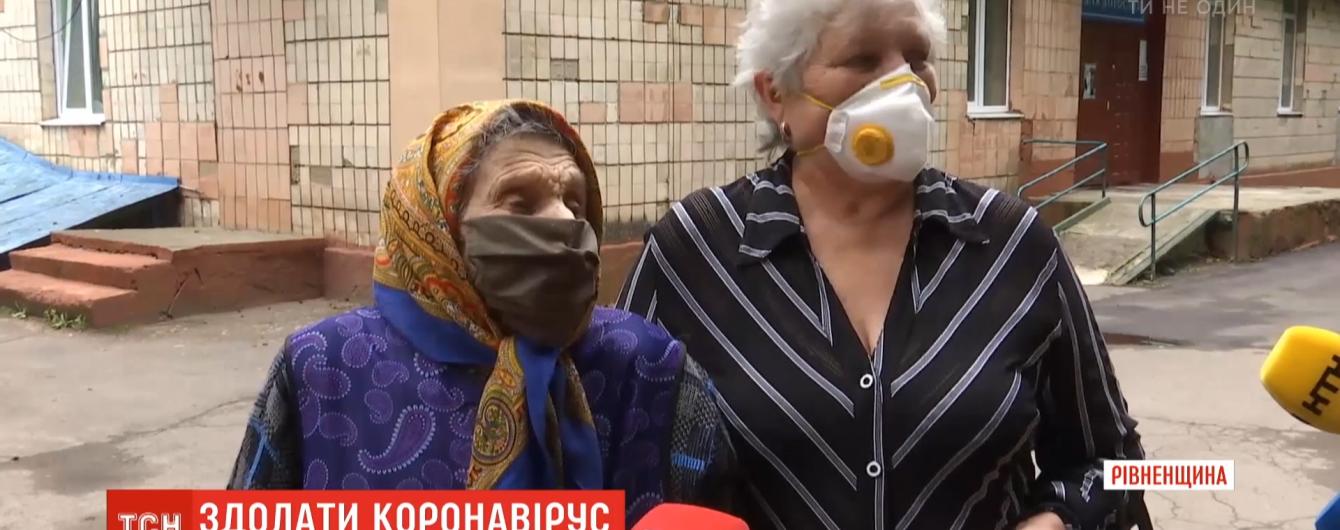 В Ровно из больницы выписали 92-летнюю женщину и ее 66-летнюю дочь, которые одолели коронавирус
