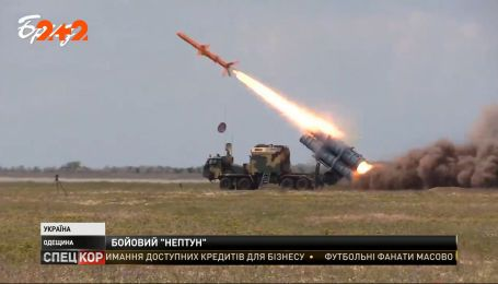 """В Украине впервые успешно испытали ракетный комплекс """"Нептун"""" с боевой частью"""