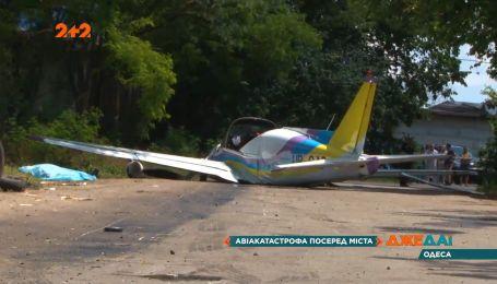 Трагедія в Одесі: падіння літака неподалік аеропорту