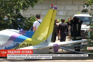 Крушение в пригороде Одессы: погибли опытные пилоты-испытатели