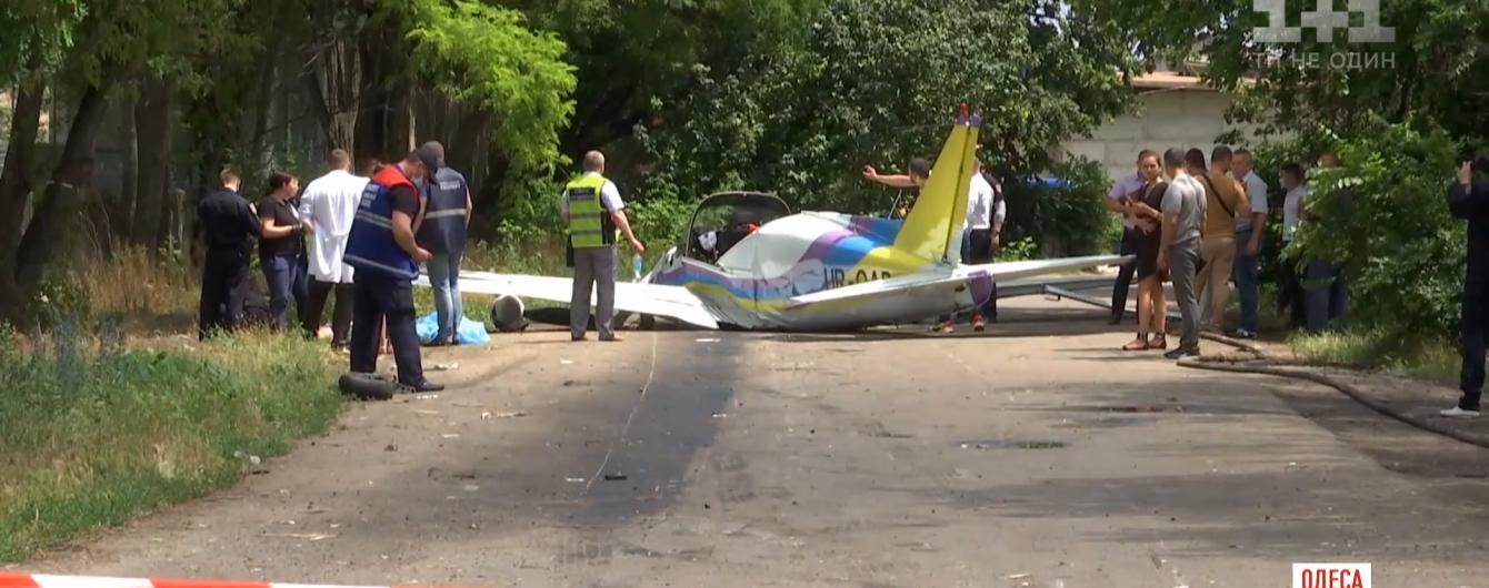 Загинули найдосвідченіші пілоти: що могло стати причиною падіння літака в Одесі